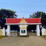 ロイヤルカンボジアプノンペンGC