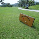 シュエマンタウン・ゴルフ・リゾート